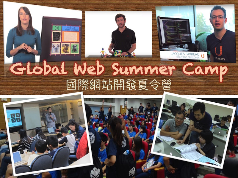 Global Web Summer Camp